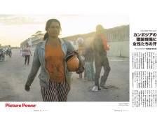 Newsweek Japan 2