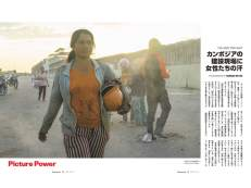 Newsweek Japan 2