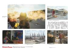 Newsweek Japan1