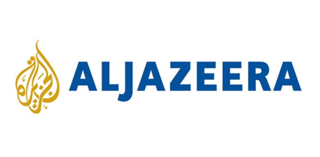 Al_Jazeera_newspaper.jpg